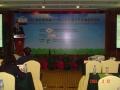 congreso-cac-de-china-12-14-de-marzo-2008-10.jpg