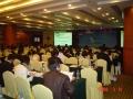 congreso-cac-de-china-12-14-de-marzo-2008-12.jpg