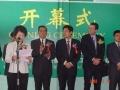 congreso-cac-de-china-12-14-de-marzo-2008-2.jpg