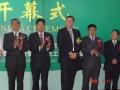 congreso-cac-de-china-12-14-de-marzo-2008-3.jpg