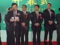congreso-cac-de-china-12-14-de-marzo-2008-5.jpg