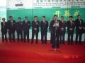 congreso-cac-de-china-12-14-de-marzo-2008-6.jpg