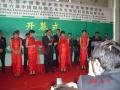 congreso-cac-de-china-12-14-de-marzo-2008-8.jpg